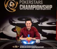 Адриан Матеос pokerstars